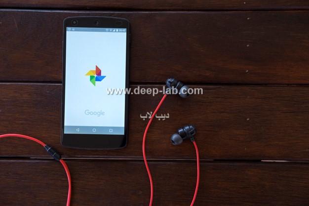 """.. التخطي إلى المحتوى الرئيسيمساعدة بشأن إمكانية الوصول تعليقات إمكانية الوصول Google كيفية حذف الصور المحفوظة بواسطة جوجل  الكل فيديوالأخبارصورخرائط Googleالمزيد الإعدادات الأدوات حوالى 8,530,000 نتيجة (0.51 ثانية)  إفراغ المهملات على هاتفك أو جهازك اللوحي الذي يعمل بنظام التشغيل Android، افتح تطبيق """"صور Google"""" . سجِّل الدخول إلى حسابك على Google. في أسفل الصفحة، انقر على المكتبة المهملات رمز المزيد إفراغ المهملات حذف.  حذف الصور والفيديوهات واستعادتها - Android - مساعدة صور ...https://support.google.com › photos › answer لمحة عن المقتطفات المميَّزة • ملاحظات  إزالة صورة من Google - مساعدة بحث Google - Google Supporthttps://support.google.com › websearch › answer في حال كنت تريد إزالة صورة من نتائج بحث Google، ستحتاج عادة إلى التواصل مع مالك الموقع الإلكتروني الذي ينشر الصورة. كيفية إزالة صورة ... وحتى عند حذف الصورة من نتائج بحث Google، ستظل الصورة موجودة ويمكن العثور عليها من خلال محركات بحث ...  كيف أمسح صوري من جوجل - موضوعhttps://mawdoo3.com › اسئلة تقنية ٢.٥ حذف الصور من الهاتف — مسح الصور من جوجل. يمسح الكثيرون صورهم المحفوظة في جوجل، لزيادة الشعور بالأمان من محاولة سرقتها، واستخدامها في الأمور ... ١ مسح الصور من جوجل · ٢ كيف أمسح صوري من جوجل  كيفية حذف الصور من تطبيق Google Photos ولكن ليس من ...https://www.dz-techs.com › delete-photos-google-photos يُوفر تطبيق صور Google أكثر من مجرد السماح لك بعرض الصور ومقاطع الفيديو وإدارتها مثل تطبيقات عرض الصور الأخرى. تتمثل إحدى أبرز وظائفه في إنشاء نُسخة. الفيديوهات نتيجة الفيديو لطلب البحث كيفية حذف الصور المحفوظة بواسطة جوجل4:35 طريقة رفع و حذف صورك من Google YouTube · فريق التطبيقات العربية 13/08/2015 نتيجة الفيديو لطلب البحث كيفية حذف الصور المحفوظة بواسطة جوجل معاينة 1:39 طريقة حذف الصور الشخصية في حساب جوجل YouTube · تويت تك TweetTech 26/07/2019 نتيجة الفيديو لطلب البحث كيفية حذف الصور المحفوظة بواسطة جوجل0:25 إيقاف مزامنة الصور مع جوجل فوتو Google Photos YouTube · wingizNews 28/08/2016 عرض الكل  كيفية حذف صورك من جوجل دون حذف الصور من هاتفك الجوال ...https://www.thaqfny.com › الأخبار › أخبار التكنولوجيا 01/"""