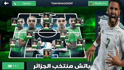طريقة لإضافة منتخب الجزائر بتشكيلة الاساسية