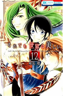 それでも世界は美しい 第01-12巻 [Soredemo Sekai wa Utsukushii vol 01-12] rar free download updated daily