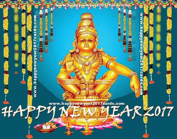 happy new year 2017 wallpaper of god
