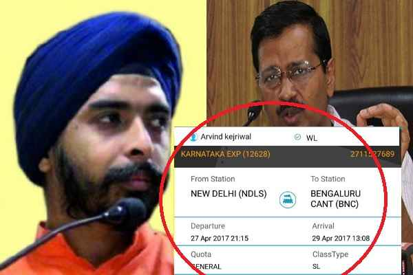tajinder-pal-singh-bagga-booked-kejriwal-ticket-for-bengaluru