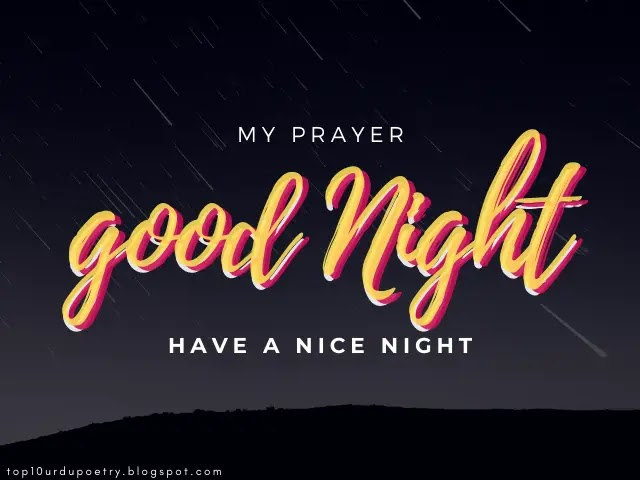 100+Spacial good night wishes urdu greeting and quotes messages
