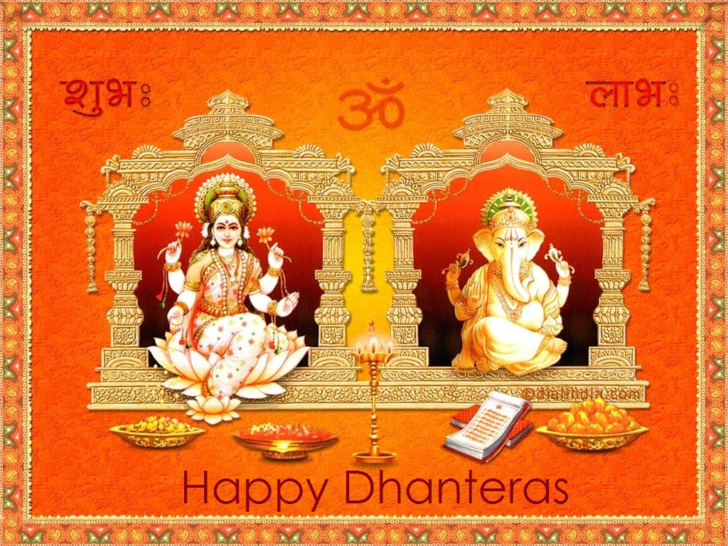 Happy Diwali And Dhanteras Wallpapers: Happy Diwali 2013: Happy Dhanteras 2013 HD Wallpaper