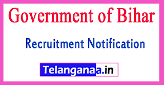 Government of Bihar Recruitment Notification 2017 Last Date 28-07-2017
