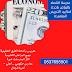 مدرسة اقتصاد بالرياض  تأسيس ومتابعة 0537655501