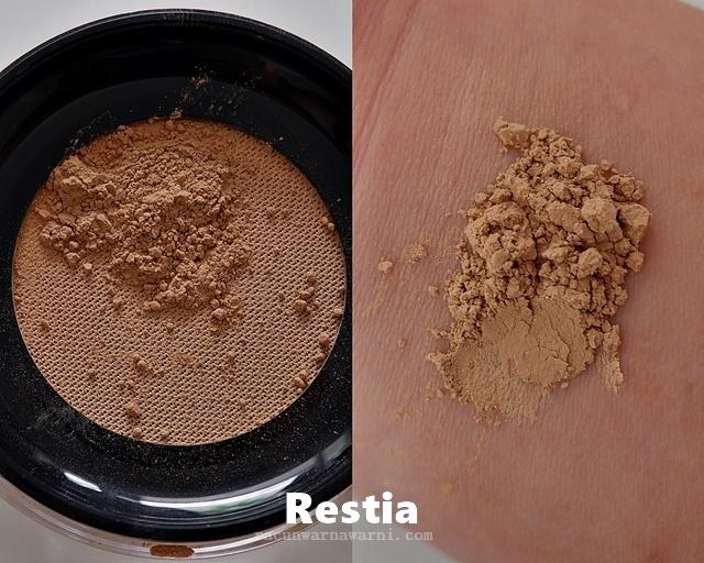 Swatch Looke Loose Powder Shades Restia (Tawny beige)