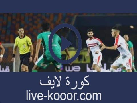 مشاهدة مباراة إنبي والجونة بث مباشر  02-09-2020 الدوري المصري