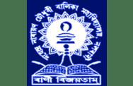MNC-Balika-Mahavidyalaya