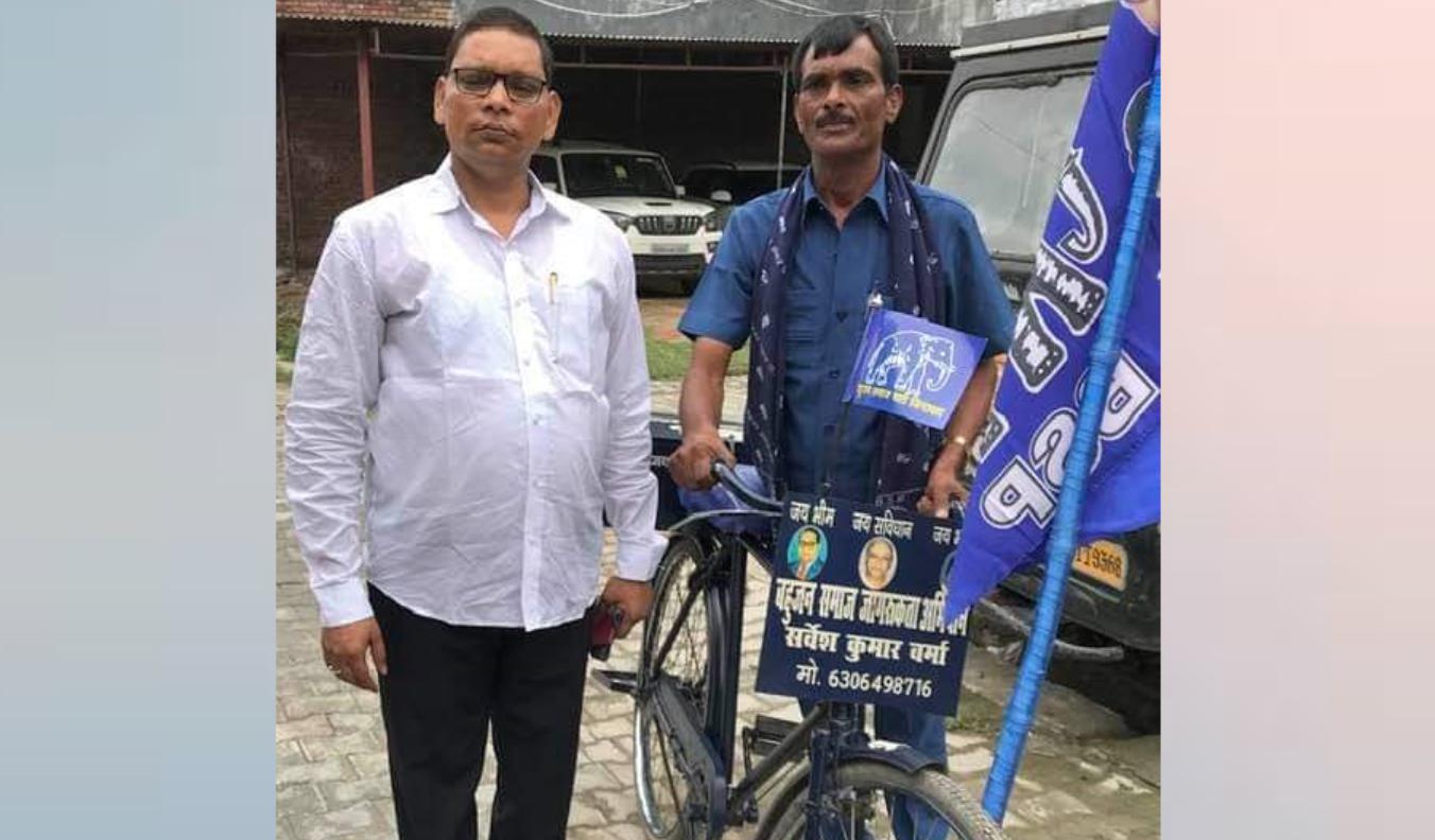 बसपा का एक ऐसा कार्यकर्ता जिसका जूनून देख कर राज्यसभा सांसद रामजी गौतम ने किया सम्मानित