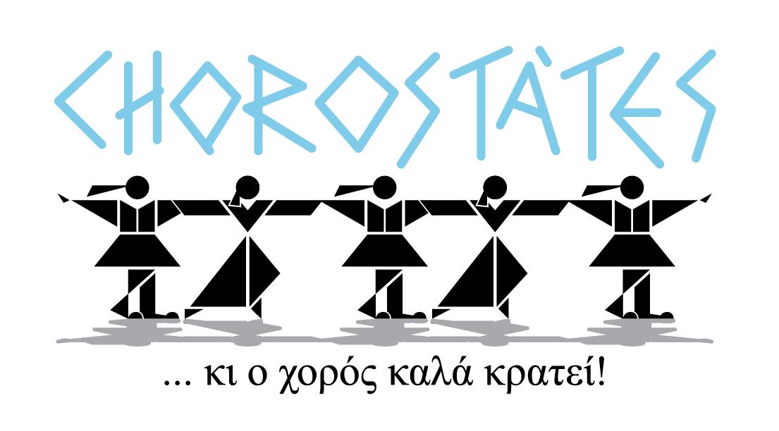 tradizionali tradizioni di incontri greci