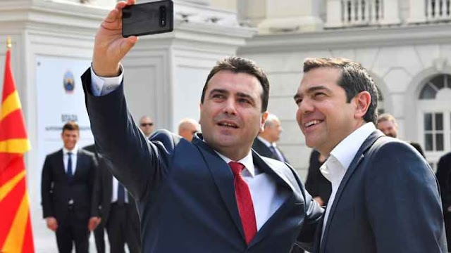 Tsipras and Zaev receive German 'Peace of Westphalia' Award