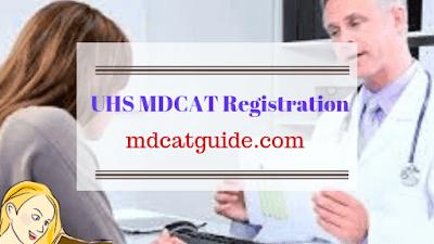 MDCAT Registration 2019