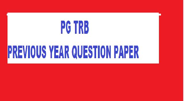 PG TRB Chemistry Original Question Paper 2008-2009