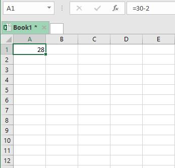 Rumus Excel Pengurangan otomatis