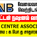 HNB - Vacancies (G.C.E O/L Qualifications)