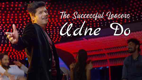 the successful loosers shaan udne do