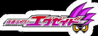 Kamen Rider Ex-Aid คาเมนไรเดอร์เอ็กซ์เซด