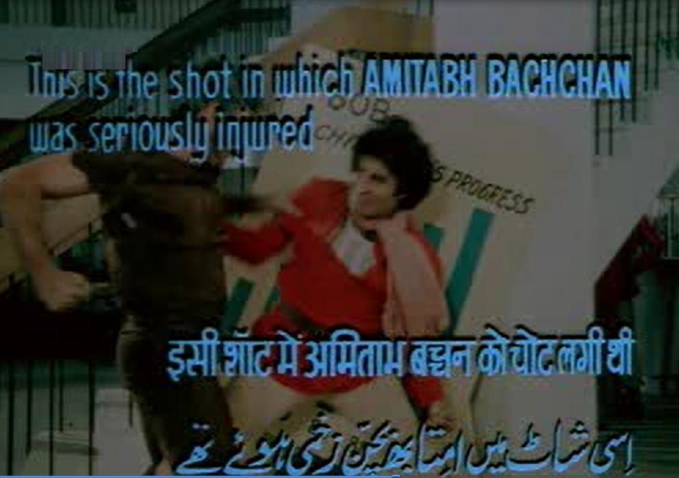 amitabh coolie accident wiki