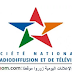 الشركة الوطنية للإذاعة والتلفزة: مباريات توظيف 3 مناصب