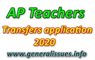 AP Teachers Transfers Application 2020
