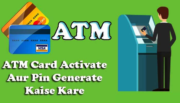 New ATM Card Ka PIN Generate Kaise Kare