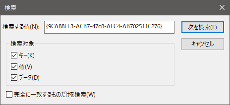 Event ID 10016] DCOM Error: RuntimeBroker {9CA88EE3-ACB7