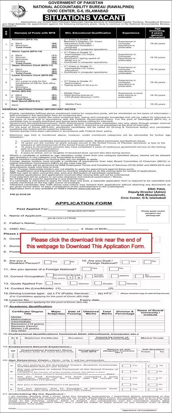 New Jobs in Pakistan NAB Islamabad Jobs 2021 | Apply Online