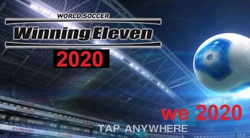 تحميل لعبة we 2020