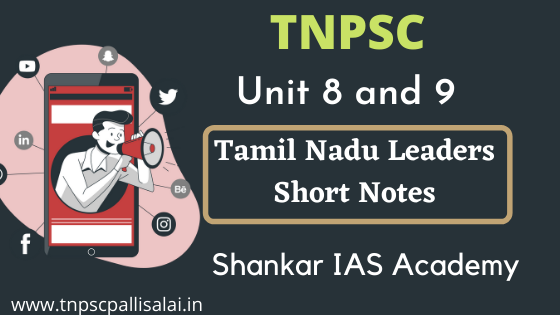 Tamil Nadu Leaders Short Notes for TNPSC Exams