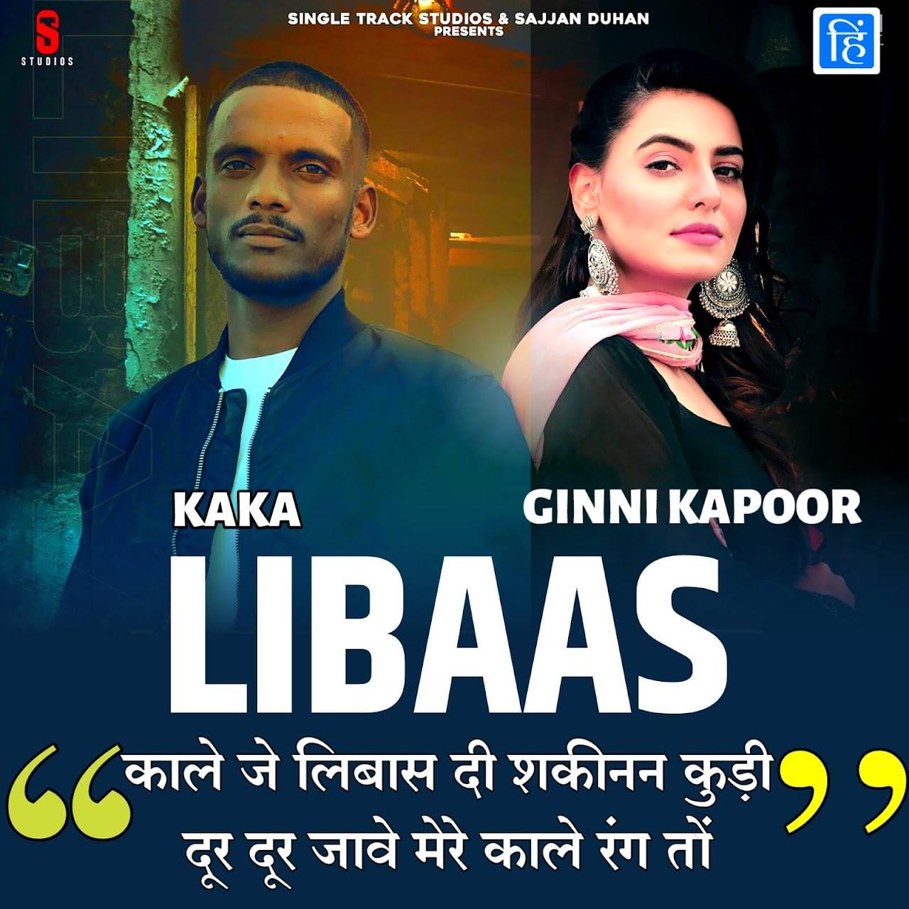 Libaas Lyrics In Hindi
