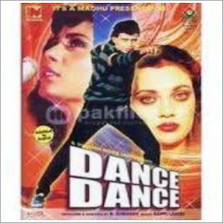 Dance Dance (1989)