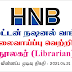 Vacancies in HNB Bank (Fixed Term Contract)