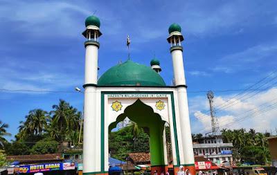 Gate Shareef Hazrat Malik bin Dinar