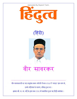 Hindutava- Savarkar books pdf in hindi free download