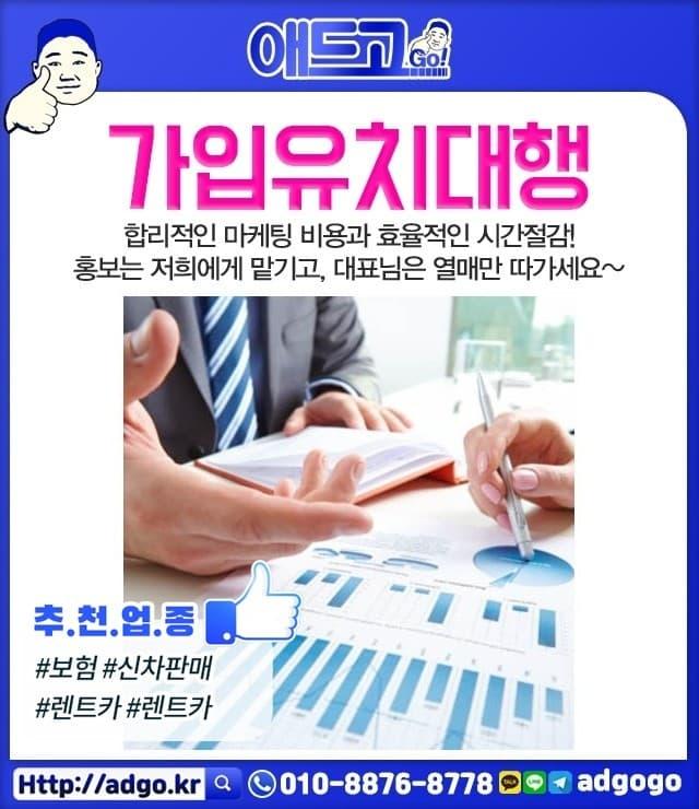비산5동마케팅관리전문