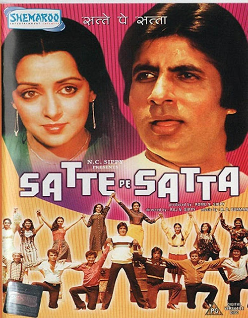 Satte Pe Satta (1982) Indian Hindi Movie  Satte Pe Satta (lit. Seven on Seven) is a 1982 Hindi action comedy film. It featured Amitabh Bachchan, Hema Malini, Amjad Khan, Ranjeeta Kaur, Sachin, Shakti Kapoor, Paintal, Sudhir, Inderjeet, Sarika, Kanwaljit Singh, Prema Narayan, Mac Mohan and Kalpana Iyer and others.     After the death of their parents; Ravi Anand the eldest of seven brothers becomes the guardian to his other six siblings. His dictatorship and measures to get things done are frustrated by his brothers and thus they grow up like animals and this becomes their life-style. Ravi meets with a nurse, Indu and both fall in love and get marry. After marriage Indu moves in with the Anands and disapprove of their living and to their shock attempt to change this albeit with considerable results. The six brothers meet their life-partners and bring them to live at their home. Unfortunately one of the girls, Seema Singh who happens to be wealthy invites the wrath of her paternal uncle, Ranjit Singh who abducts Ravi and keep him as hostage on an isolated island while at the same time send his look-alike the notorious Babu to take his place so that he can kill Seema in order for Ranjit to be the sole beneficiary of her inheritance; killing anyone who dears to stand in his way. Watch the full movie  Satte Pe Satta (1982)  here..
