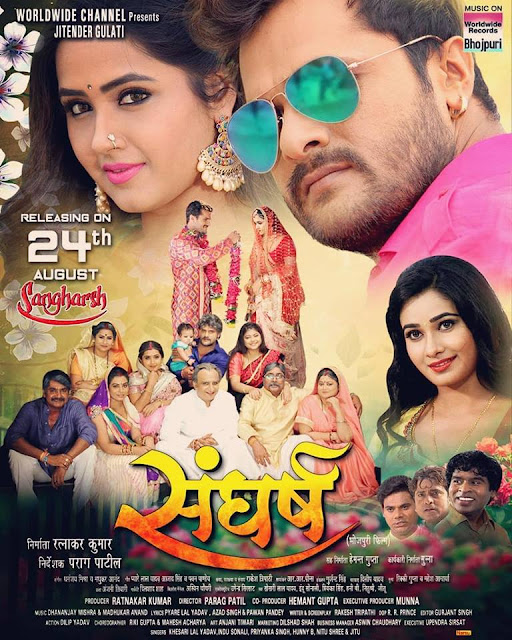 List Top 10 Bhojpuri Songs of Khesari, Hunny B bhojpuri movie Song 'Jable Jagal Bani' 7th Rank in of Week Oct 2018