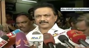 M. K. Stalin's Press Meet after meeting DMK Cadres at Stanley Hospital