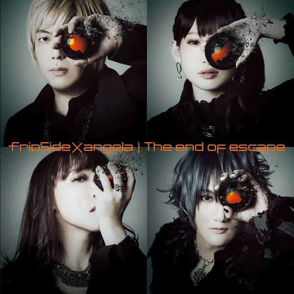 fripSide×angela – The end of escape Lyrics 歌詞 MV
