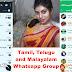 New Tamil, Telugu and Malayalam Whatsapp Group Invite Link List