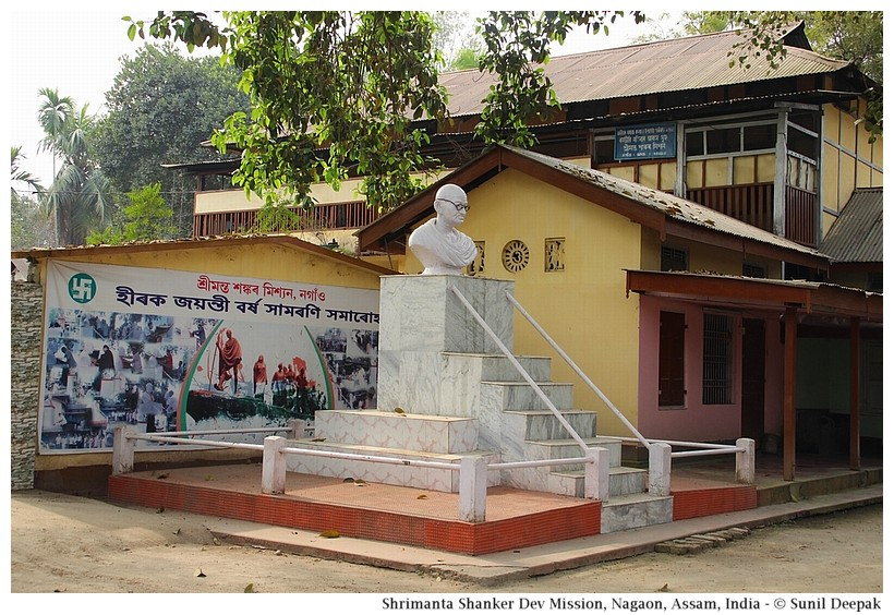 Shrimanta Shanker Dev Mission, Nagaon, Assam, India - Images by Sunil Deepak