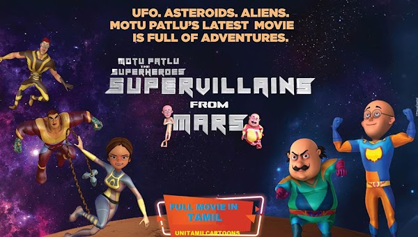 Motu Patlu The Superheroes Supervillains From Mars Full Movie In Tamil No Watermark Freindship Day Special