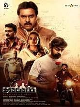 Kanabadutaledu (2021) DVDScr Telugu Full Movie Watch Online Free