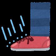 防水の靴のイラスト