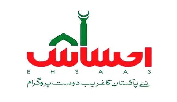 How to withdraw Ehsaas Cash from HBL ATM