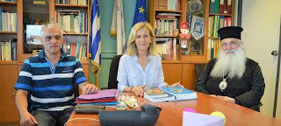 Ο Μητροπολίτης Αργολίδος Νεκτάριος επισκέφθηκε τη Δήμαρχο Λεβαδέων