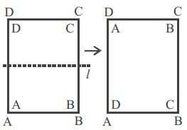 Sifar-Persegi-Panjang-ABCD