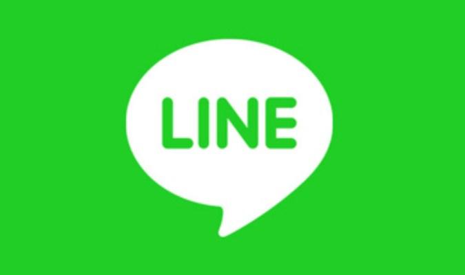 Aplikasi Telpon Gratis untuk Smartphone Android - Line