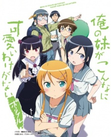 Download Ore no Imouto ga Konnani Kawaii Wake ga Nai Season 2 BD Batch Subtitle Indonesia