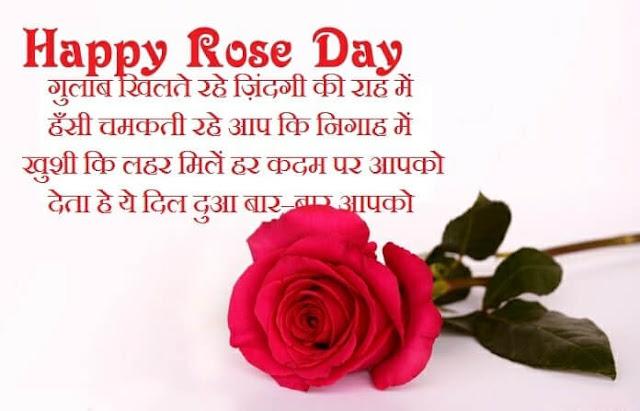 rose day shayari, rose day shayari in hindi, rose day shayari hindi, shayari on rose day, rose day shayari love, rose day shayari with images, rose day shayari image, rose day shayari photo, rose day shayari in english, rose day ke liye shayari, rose day shayari images download, rose day shayari for boyfriend, rose day shayari pic, rose day shayari marathi, rose day shayari download, rose day ke upar shayari, rose day wishes shayari, happy rose day shayari image download, rose day shayari english, rose day shayari image in hindi, shayari on rose day in hindi, best shayari for rose day, rose day shayari in marathi, rose day shayari hindi 140, happy rose day shayari english